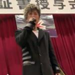 GACKTが苫小牧南高校降臨の理由。2019年卒業式サプライズライブ!画像・動画
