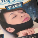 西川貴教に激似広告。本人の反応。商品名「静かに眠ってくれマスク」HOT LIMITのガムテ