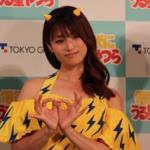深田恭子 ラムちゃん姿(コスプレ画像)。東京ガスの電気の新CM(動画)